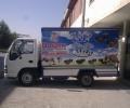 arac-kaplama-net-reklam-28